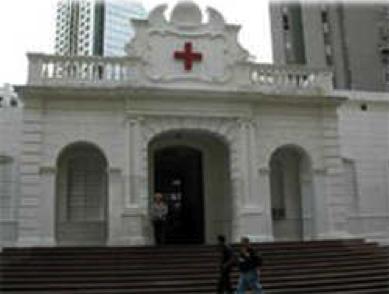 "Hospital de la Cruz Roja Venezolana ""Carlos J. Bello"""
